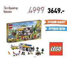 Lego Creator Кемпинг