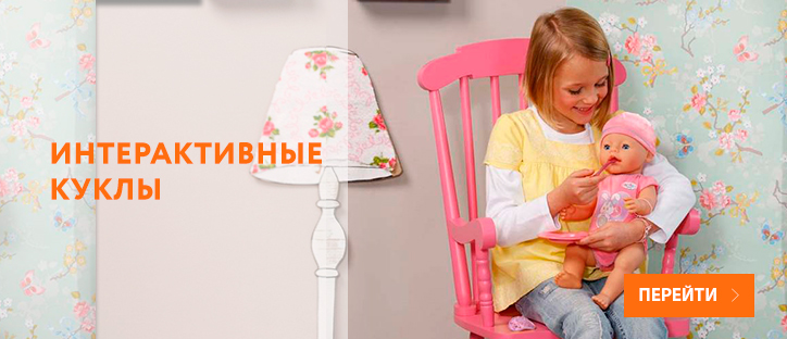 ����� Baby Born � Baby Annabelle � ��������-�������� TOY.RU!