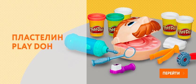 Купить пластилин Play-Doh со скидкой в интернет-магазине TOY.RU!