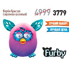 Специальная цена на FURBY Ферби Кристал, сиренево-розовый!