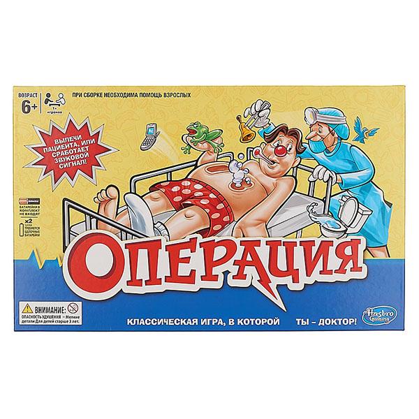 Other Games Игра Операция
