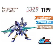 ��������������� ����� LBX 84384 ���� �� �������!
