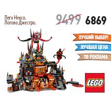 ����������� Lego Nexo ������ ������� �� �������!