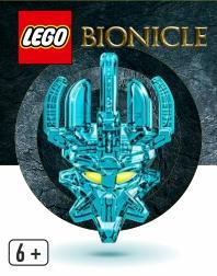 Биониклы