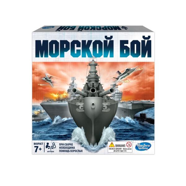 Other Games Морской Бой