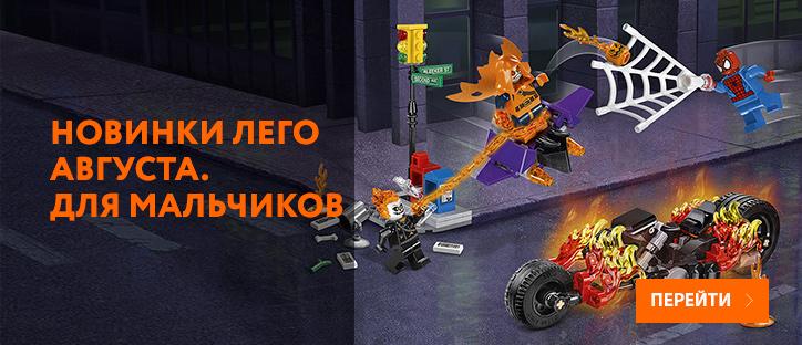 ������� ������� - ����������� Lego ��� ���������!