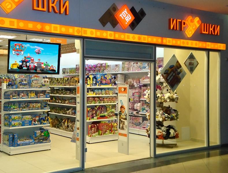 Магазин игрушек метро Сокол Toy.ru