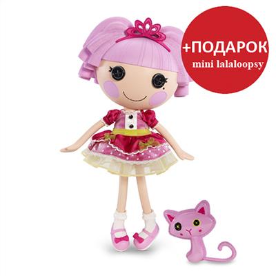 Lalaloopsy 526285NB Лалалупси Принцесса + подарок