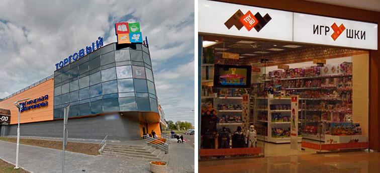 Магазин игрушек Домодедово TOY.RU