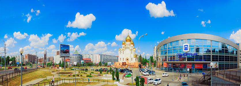 Магазин детских игрушек Toy.ru Альметьевск, ТЦ Панорама