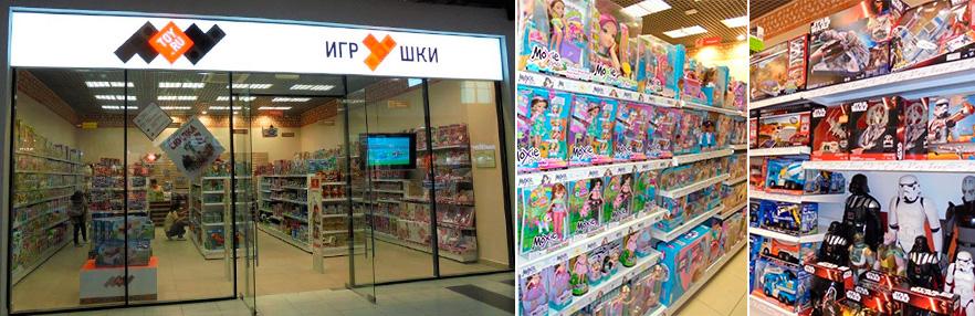 Новый магазин TOY.RU в Калуге