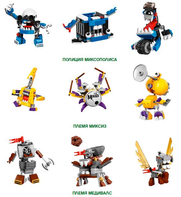 Lego Mixels 2016 Лего Миксели Серия 7