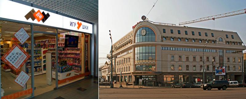 Магазин игрушек Москва TOY.RU