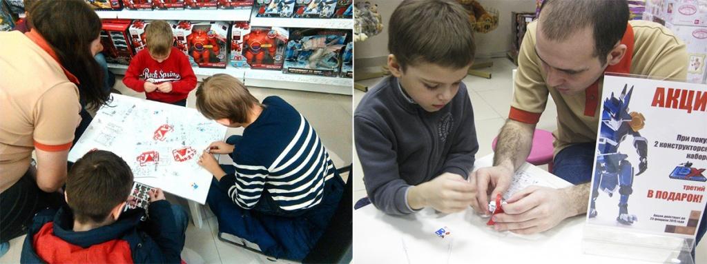 мастер-классы LBX от Toy.ru