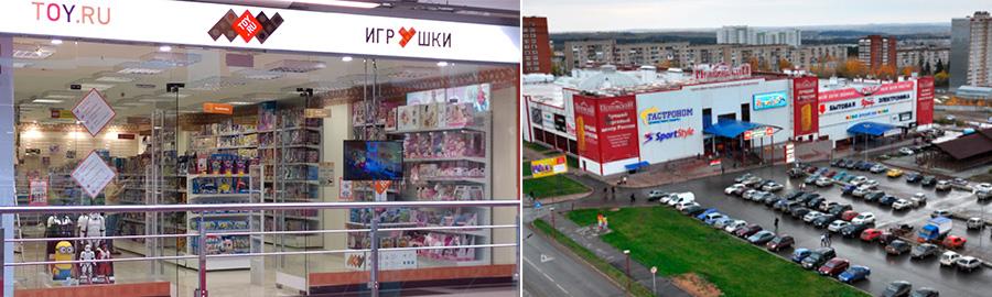 ТРК Петровский Ижевск магазин игрушек TOY.RU