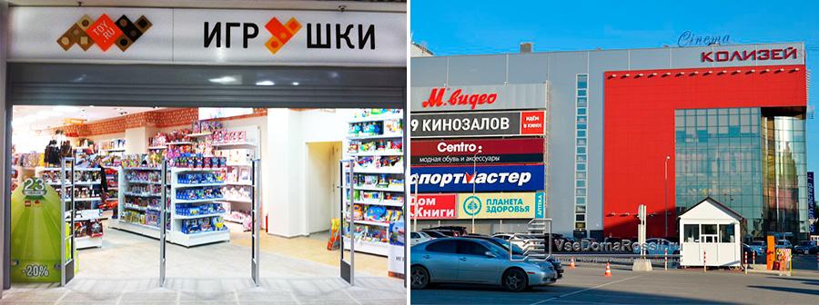ТЦ Колизей Пермь магазин игрушек TOY.RU