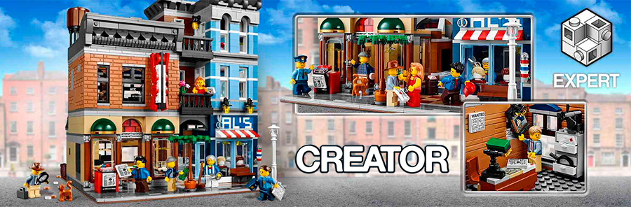Лего Криэйтор 2016