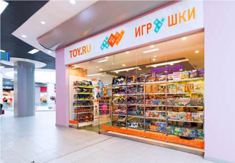Аренда для размещения магазинов TOY.RU
