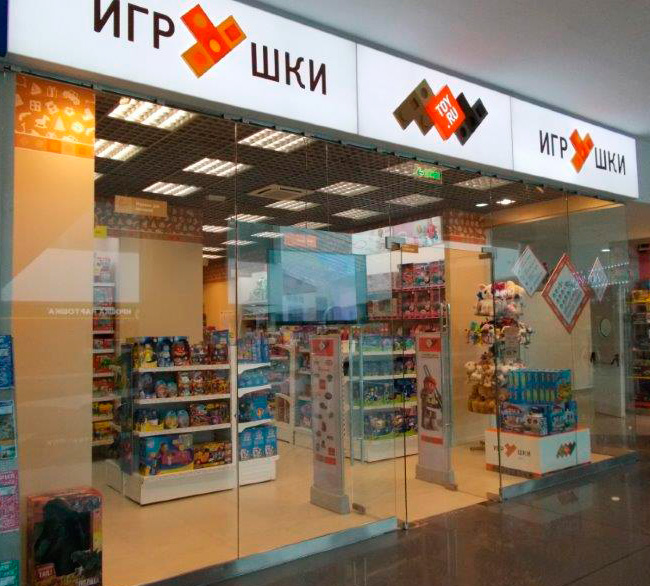 Магазин игрушек метро Водный Стадион TOY.ru