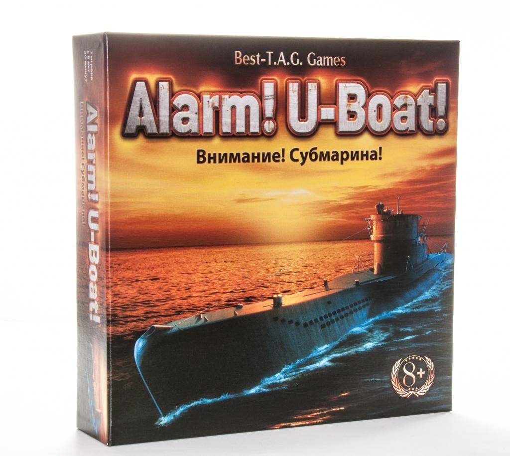 Alarm! U-boat! 4909282 Внимание! Субмарина!