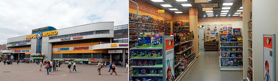 Магазин игрушек Санкт-Петербург TOY.RU