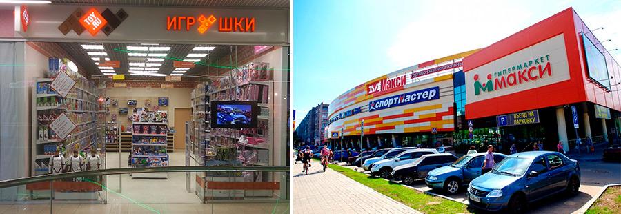 ТРЦ Макси Смоленск магазин игрушек TOY.RU