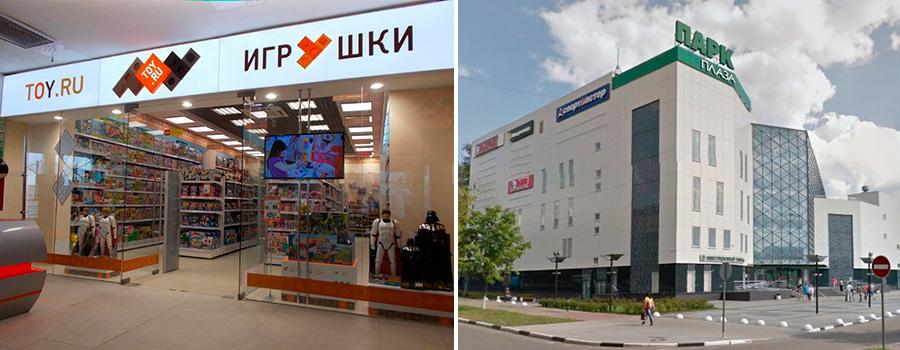 ТЦ Парк Плаза Электросталь магазин игрушек TOY.RU