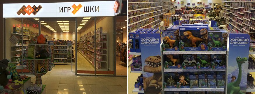 Магазин игрушек TOY.RU в Чите