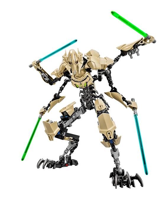 Lego Star Wars Генерал Гривус