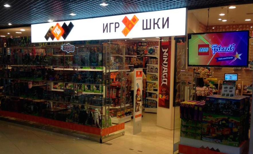 Магазин игрушек TOY.RU на Бауманской