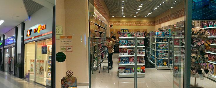 Новый магазин TOY.RU в Барнауле!