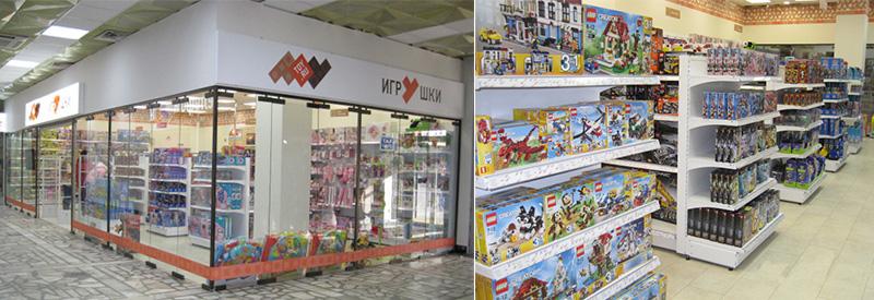 Новый магазин TOY.RU в Красноярске!