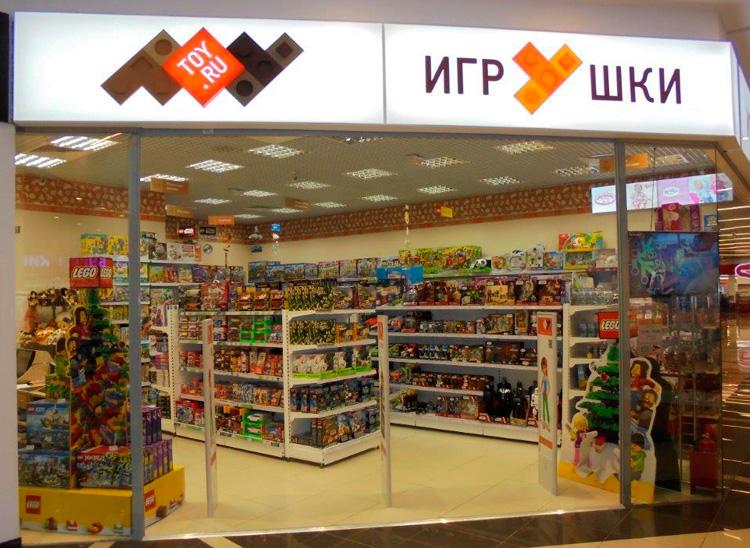 Магазин игрушек TOY.RU в Зеленограде