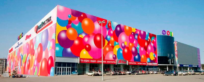 Магазин игрушек TOY.RU в Челябинске