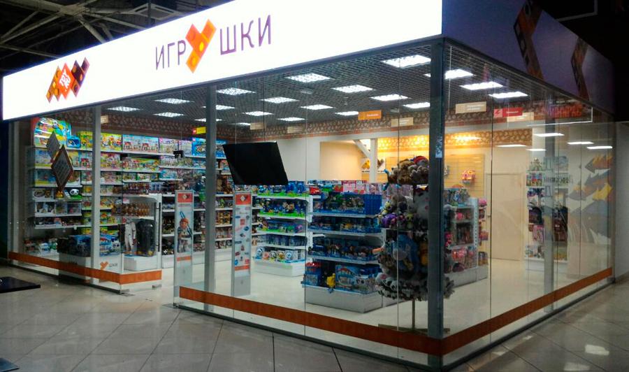 Розничный магазин игрушек Toy.ru в Улан-Удэ