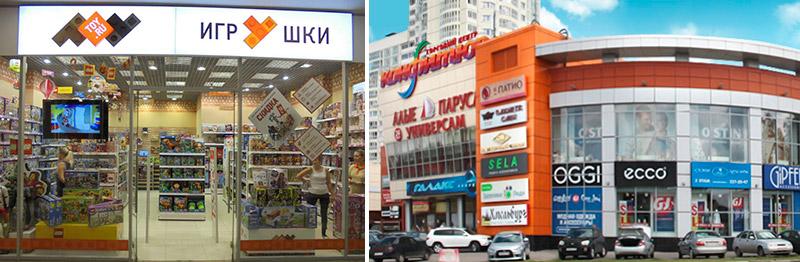 Новый магазин TOY.RU в Долгопрудном