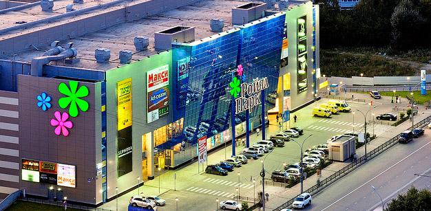 Новый магазин TOY.RU в Новосибирске