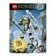 Lego Bionicle 70788 Лего Бионикл Копака-Повелитель Льда