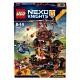 Lego Nexo Knights 70321 Лего Нексо Роковое наступление Генерала Магмара