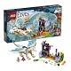 Lego Elves 41179 Лего Эльфы Спасение Королевы Драконов