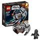 Lego Star Wars Усовершенствованный прототип истребителя TIE 75128