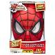 Spider-Man B0570 Электронная маска Человека-Паука
