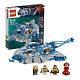 Lego Star Wars 9499 Лего Звездные войны Гунган Саб