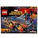 Lego Super Heroes 76058 Лего Супер Герои Человек-паук: Союз с Призрачным гонщиком