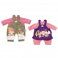 Zapf Creation my little Baby born 820-872 Бэби Борн Набор одежды в ассортименте