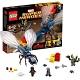 Lego Super Heroes 76039 Лего Супер Герои Марвел Человек Муравей