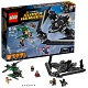 Lego Super Heroes 76046 ���� ����� ����� �������� � ����