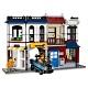 ����������� Lego Creator 31026 ���� �������� ��������� �����