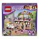 Лего Подружки 41311 Пиццерия