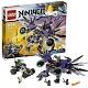 ����������� Lego Ninjago 70725 ���� �������� ������-��������